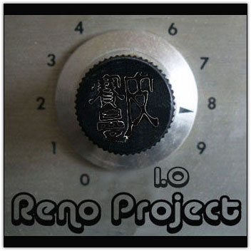 Reno Project - The electro acid jazz concept