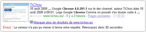 Google : Erreur dans les résultats supplémentaires