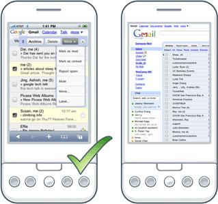 Version mobile de Gmail