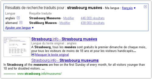 Google Interlangues : Strasbourg musées