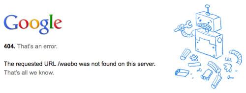 Google : Erreur 404 personnalisée