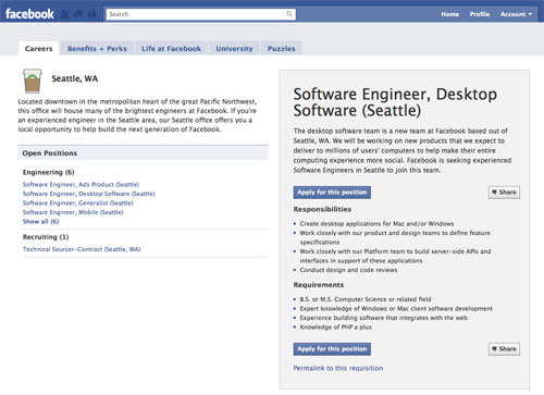 Facebook : Offre d'emploi - Software Engineer