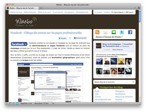 Firefox LessChrome HD