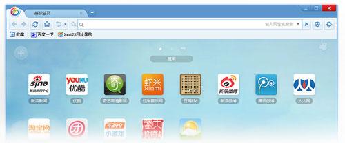 Baidu : Navigateur internet