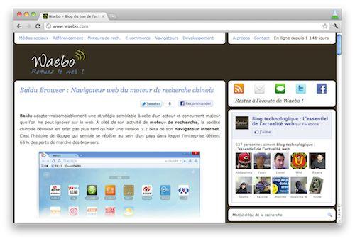 Google Chrome : Profils utilisateurs