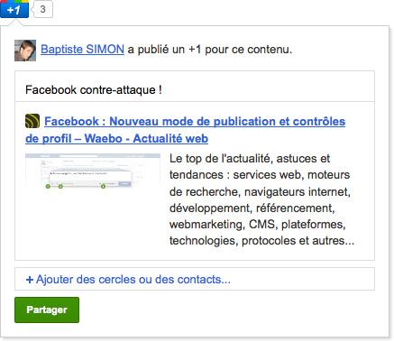 Google +1 : Bouton de partage