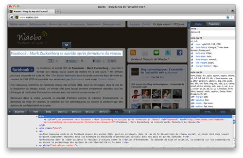 Firefox : Outils pour développeurs - Inspecteur de page