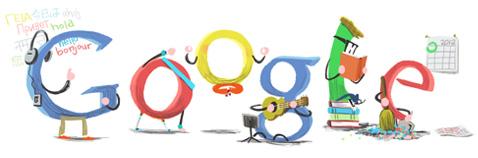 Google : Doodle Bonne année 2012